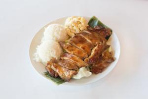 Teriyaki Chicken Mini Meal - delivery menu