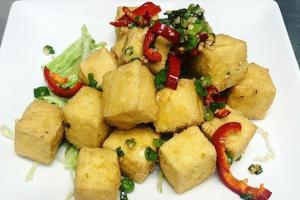 Salt and Pepper Tofu - delivery menu