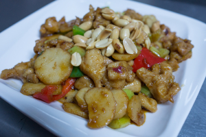 S14. Kung-Pao - delivery menu
