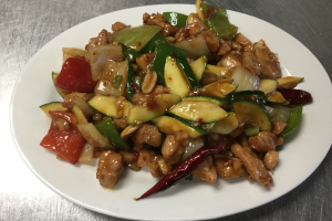 56. Kung Pao Chicken - delivery menu