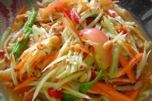 Plain Papaya Salad - delivery menu