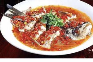 111. Steamed Fish with Chopped Chilies剁椒鱼 - delivery menu