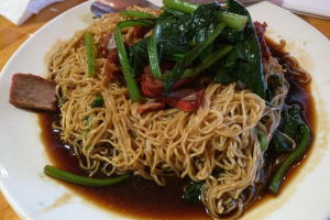 41. BBQ Roasted Pork Lo Mee Soup - delivery menu