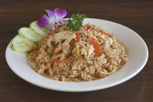 F9. Yellow Curry Fried Rice - delivery menu
