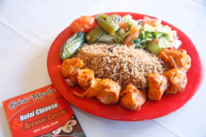51. Chicken Tikka - delivery menu