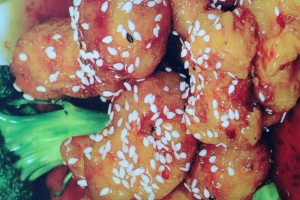 301. Hunan General Chicken - delivery menu