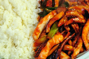 Squid Dup Bap - delivery menu