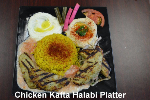 Chicken Kafta Halabeh - delivery menu