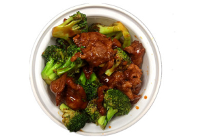 Beef with Broccoli Lunch Special - delivery menu