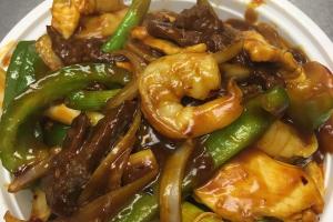303. Mongolian Triple - delivery menu