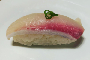 Yellowtail (Hamachi) - delivery menu