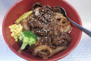 R1. Korean Beef Bulgogi - delivery menu