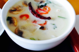 Coconut Galanga Tom Kha Soup - delivery menu