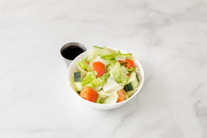 Garden Salad - delivery menu