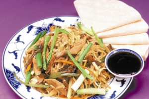 Moo Shu Chicken - delivery menu