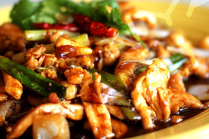 Cashew Nut Chicken - delivery menu