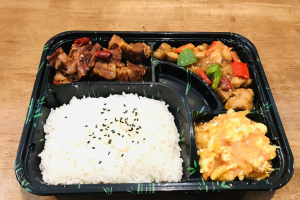 C. Braised Pork Rib + Ma Po Toufu + Kung Pao Chicken - delivery menu