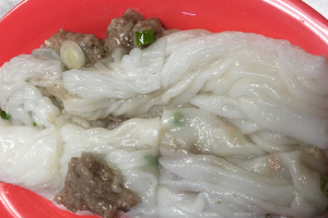 Special Rice Noodle Roll with Beef - delivery menu