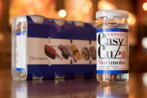 Easy Cup Morimoto (Japanese Sake) 7.1 oz glass jar or 5-Pack - delivery menu
