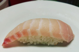 Red Snapper (Tai) - delivery menu