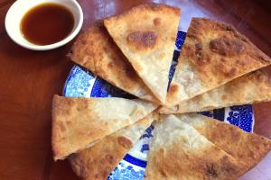 Plain Scallion Pancakes - delivery menu