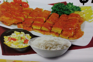 2. Donkatsu Lunch - delivery menu
