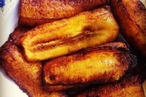 Platanos Fritos ( Fried Plantains )  - delivery menu