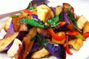 Eggplant Basil - delivery menu
