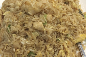 124. Chicken Fried Rice - delivery menu