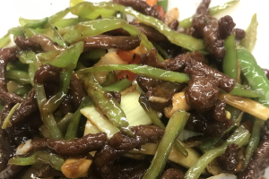 L23. Shredded Beef with Hot Green Pepper Lunch Special - delivery menu