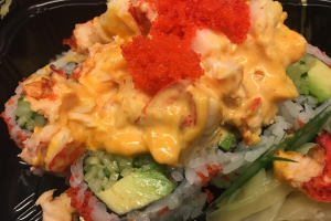 Maine Lobster Maki - delivery menu