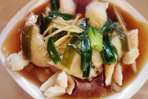 81. Fish with Ginger and Scallions - delivery menu