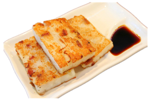 Turnip Cake w. smoke pork meat - delivery menu