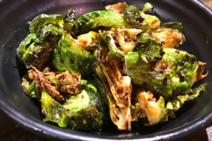 Brussels Sprouts Salad - delivery menu
