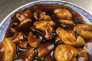 110. Teriyaki Chicken - delivery menu