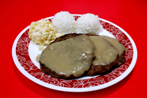 60. Hamburger Steak with Gravy Plate - delivery menu