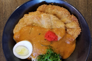 Curry Fish Katsu Poke Bowl - delivery menu