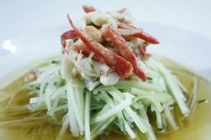 King Crab Vinaigrette Salad - delivery menu