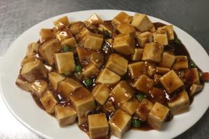 76. Mo Po Tofu - delivery menu