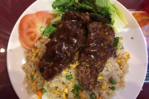 133. Vietnamese Steak over Rice - delivery menu