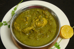 Saag (Palak) Chicken - delivery menu