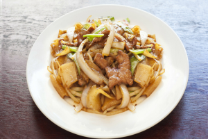 Beef Chow Fun - delivery menu