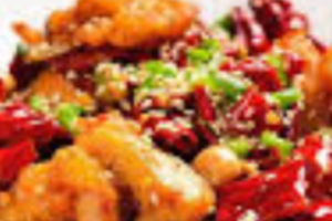 135. Chicken with Hot Red Pepper - delivery menu