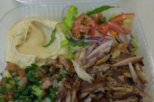 Chicken Shawarma, Hommos & Salad Combo Platter - delivery menu