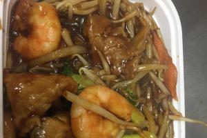 115. Combination Chop Suey - delivery menu