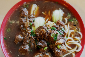 Beef Noodle Soup - delivery menu