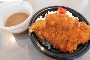 Chicken Katsu Curry - delivery menu