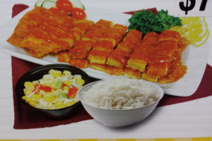 3. Chicken Katsu Lunch - delivery menu