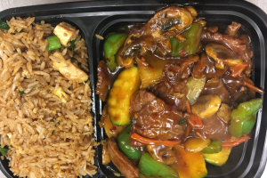 910. Hot Garlic Beef Lunch Special - delivery menu