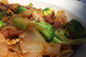 Rice Noodles and Broccoli - delivery menu